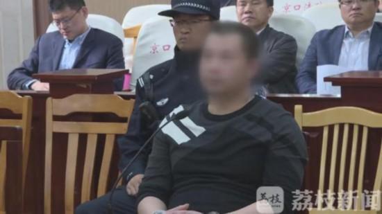 镇江一男子非法采矿8000多吨 获刑一年五个月