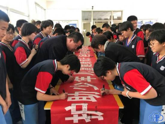"""天津""""绿书签行动""""扫黄打非公益活动走进校园"""