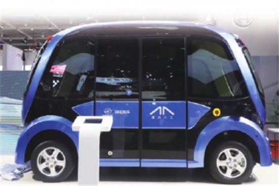 海格无人驾驶客车在上海首秀