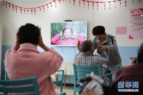 #(社会)(1)河南武陟:医养中心让贫困残疾人颐养天年