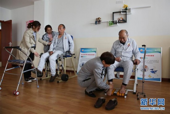 #(社会)(3)河南武陟:医养中心让贫困残疾人颐养天年