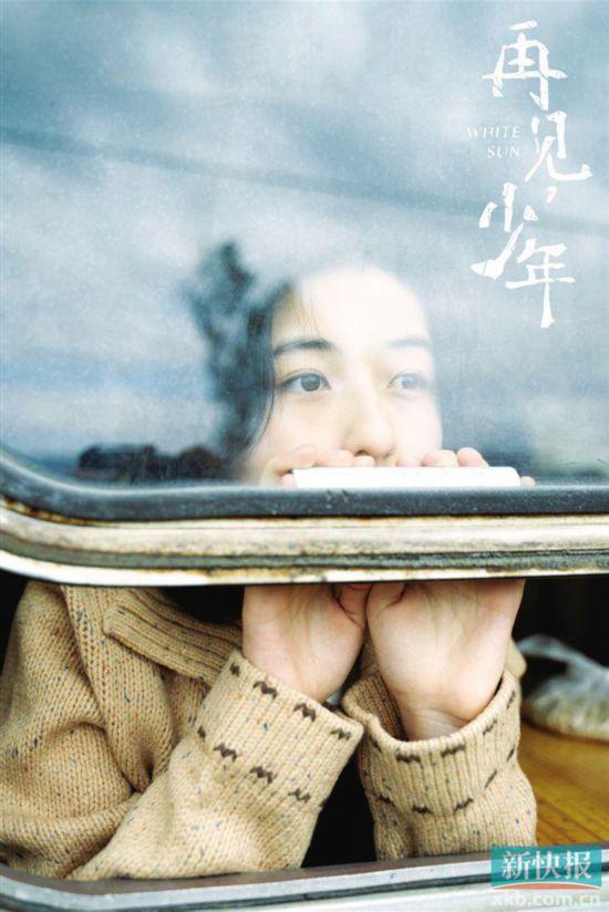 张子枫:《再见,少年》杀青 青春伴随着美好也有阵痛