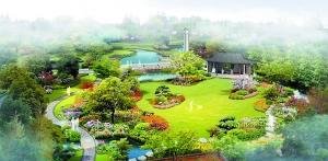 世园会34个展园组团演绎中国风