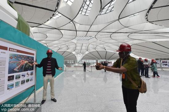 中外记者走进北京大兴国际机场【4】