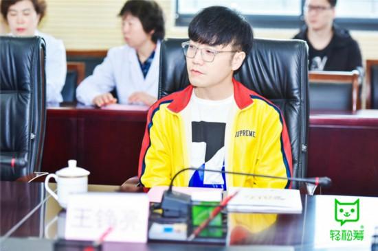 王铮亮河南公益行:用歌声传递爱的力量