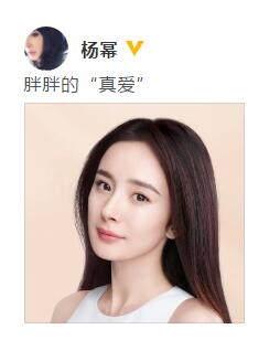 """杨幂穿白T自侃""""胖胖的"""" 网友:明明是美少女"""
