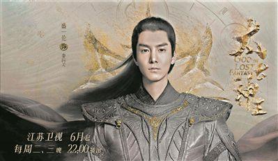 盛一伦主演的《太古神王》将于暑期档播出