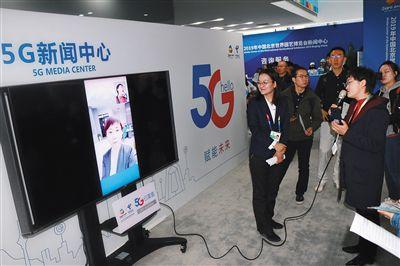 北京世园会新闻中心我就是拼命也要杀了你5G信号全覆盖�