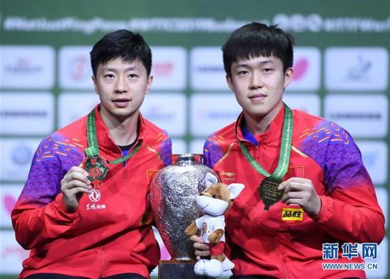 (体育)(16)乒乓球――世锦赛:马龙/王楚钦男双夺冠