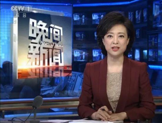 安徽卫视新闻主持人_中央电视台综合频道《晚间新闻》主播 彭坤
