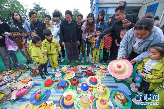 """(教育)(1)卖彩票赚钱么,孩子们的""""环保义卖节"""""""