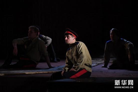 (文化)(3)话剧《静静的顿河》在哈尔滨上演
