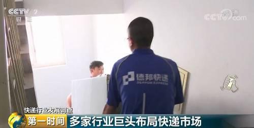 """崔维星坦言,作为一家物流公司,3公斤—60公斤大件快递为消费者免费送货上楼,是他们在激烈行业竞争中想出来的经营之道。而看准行业痛点的还有阿里菜鸟,为了解决""""最后100米""""的难题,上个月北京首家社区菜鸟驿站在天通西苑开业,多家公司快递员可以将包裹存放在驿站,消费者可免费取快递。"""