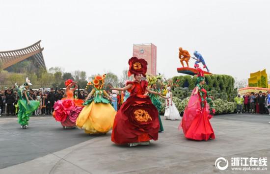 2019中国北京世界园艺博览会开园