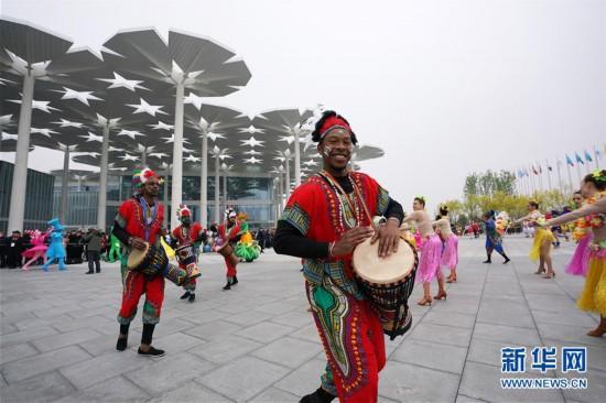 (北京世园会)(1)世园会开园活动丰富多彩