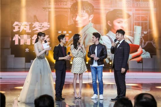 《筑梦情缘》将于5月6日播出霍建华杨幂首度出演情侣
