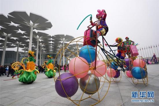 (北京世园会)(3)世园会开园活动丰富多彩