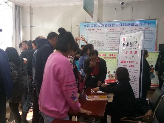 """宁夏首个城市""""无声餐厅""""项目将落户大武口区"""