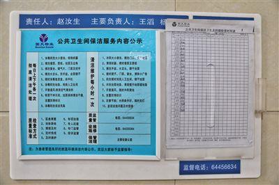 """探访北京医院厕所卫生:""""闻味寻厕""""现象基本消失"""