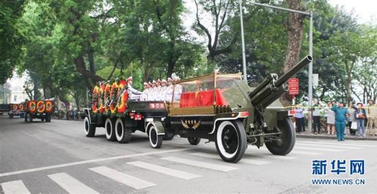 越南为前国家主席黎德英举行国葬