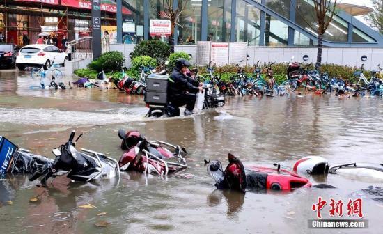 中央气象台发布暴雨蓝色预警贵州东南部等地有大雨