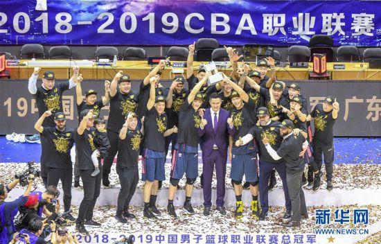 (体育・专题)(1)篮球――广东队九次获得CBA总决赛冠军