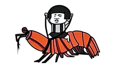 """新兴职业涌现 """"剥虾师""""引热议"""