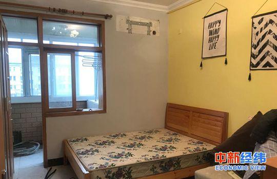 http://www.weixinrensheng.com/shenghuojia/2107382.html