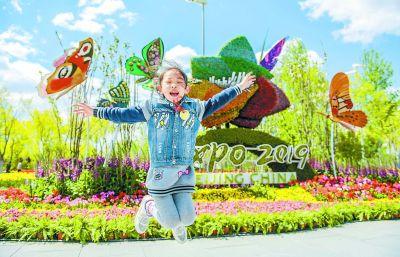 """北京世园会迎来首个客流高峰 """"五一""""假期迎客34万"""