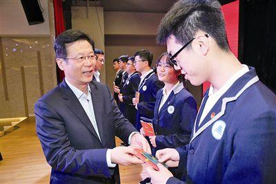 赵叶参加靖江市纪念五四运动100周年系列活动