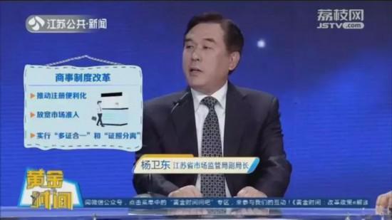 江苏打造一流营商环境 5年新增市场主体370万