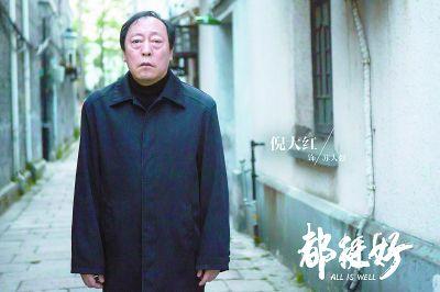 """倪大红入行35年才""""大红"""" 一张""""面瘫"""