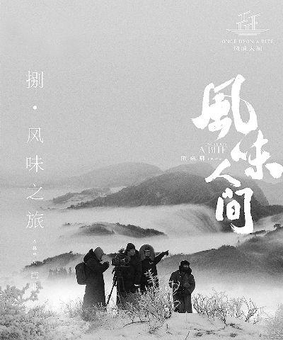 中国纪录片发展面临新课题