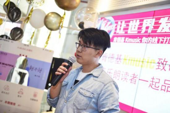 天津首家肯德基K-music亮相    打造音乐社交新阵地