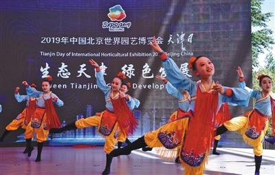 好消息!天津推出5条线路邀请北京市民游玩_中华商业网