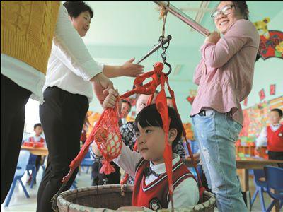 南通港闸幼儿园开展传统民俗活动迎立夏