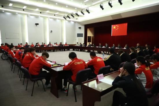 """国家体育总局""""祖国在我心中""""五四座谈会在京举行"""