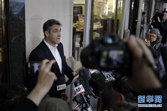 (国际)(1)特朗普前私人律师科亨前往监狱服刑
