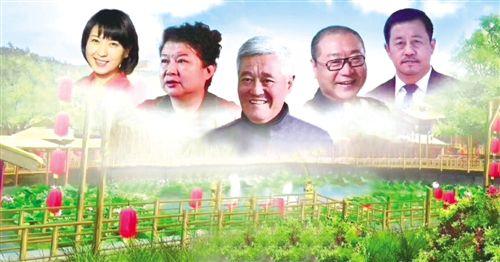 《刘老根3》开机时隔十年范伟赵本山再度合作