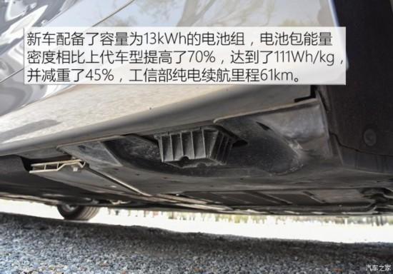 华晨宝马 宝马5系新能源 2019款 530Le 豪华套装
