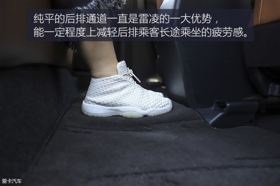 广汽丰田2019款雷凌 双擎