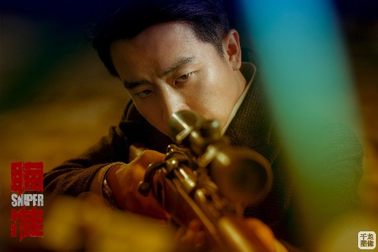 《瞄准》首曝预告阵容官宣 黄轩陈赫突破自我上演终极猎杀