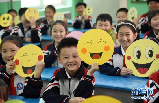 #(社��)(3)笑�迎接世界微笑日