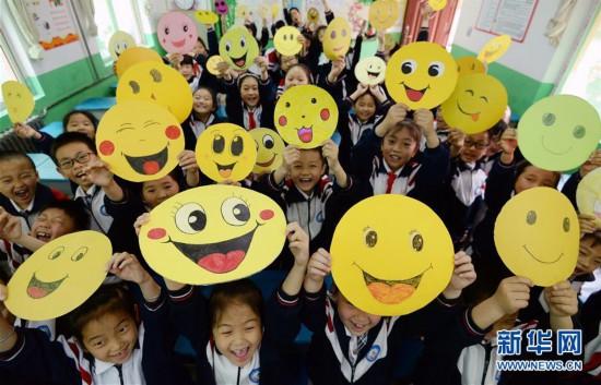 #(社��)(1)笑�迎接世界微笑日