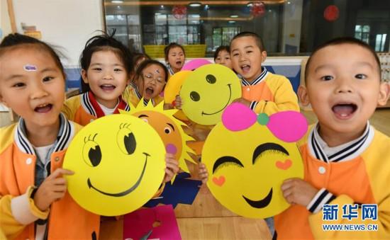 #(社��)(6)笑�迎接世界微笑日