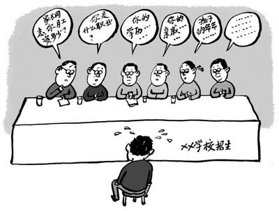 """福州多所民办中小学被叫停招生面试""""面试家长""""该休矣"""