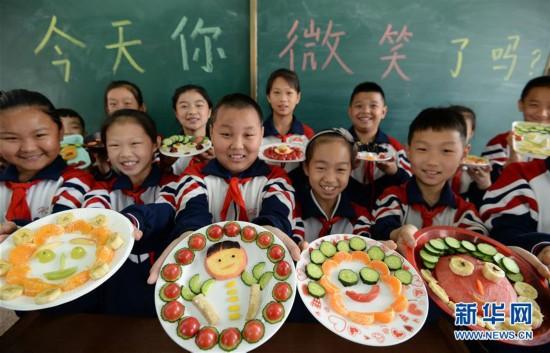 #(社��)(4)笑�迎接世界微笑日