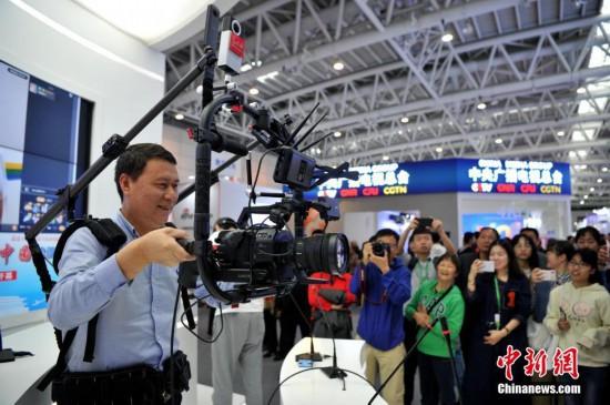 第二届数字中国建设成果展览会 民众体验媒体新产品