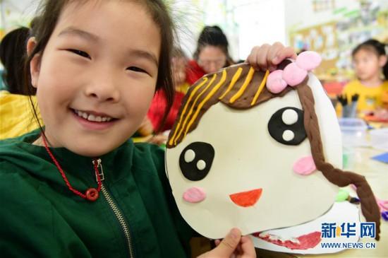 #(社��)(5)笑�迎接世界微笑日