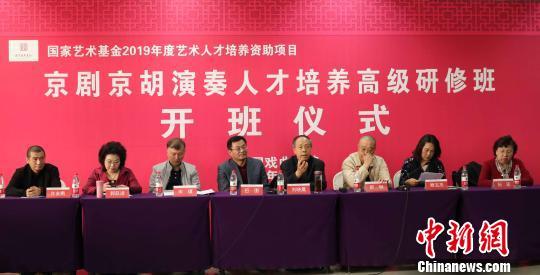中国戏曲学院连开两班为京剧储人才